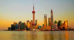"""总第102期:上海打造国企改革""""尖兵"""""""